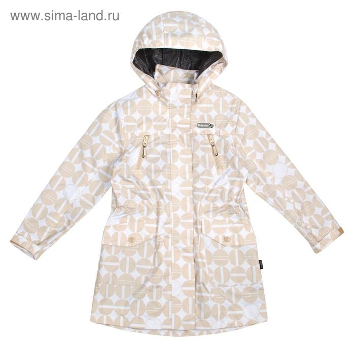 Куртка для девочки, рост 128-134 см (68), цвет бежевый ТФ 32010/2 ТР