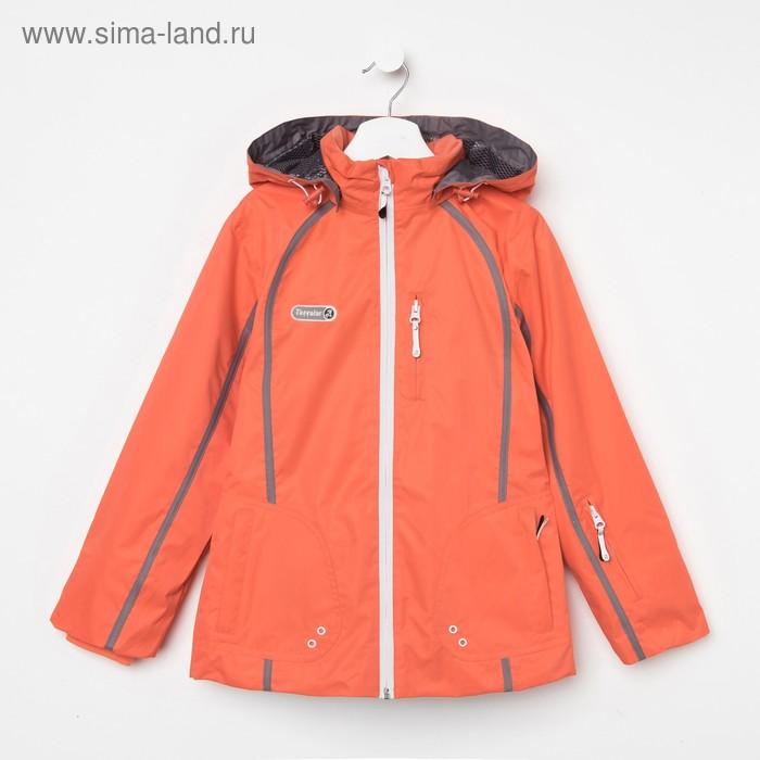 Куртка для девочки, рост 134-140 см (72), цвет красный ТФ 32011/3 ТР