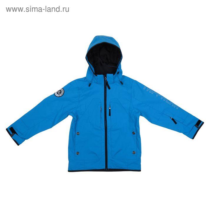 Куртка для мальчика, рост 146-152 см (80), цвет синий ТФ 32002/3 ФФ