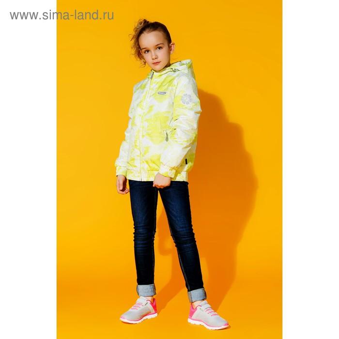 Куртка для девочки, рост 158-164 см (84), цвет лимон ТФ 32008/3 ТР