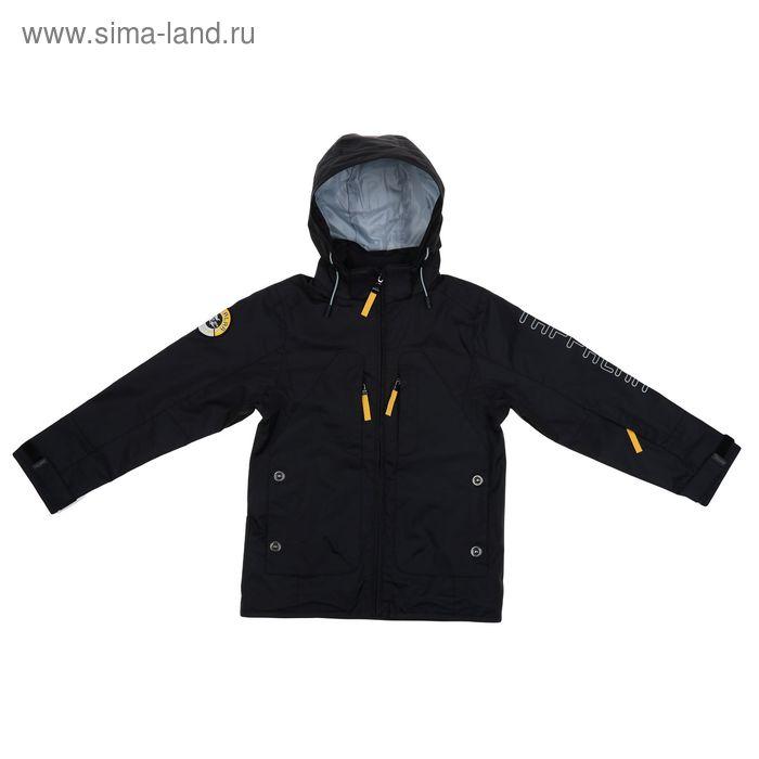 Куртка для мальчика, рост 128-134 см (68), цвет черный ТФ 32002/1 ФФ