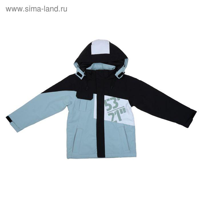 Куртка для мальчика, рост 140-146 см (76), цвет серый+черный ТФ 32001/2 ФФ