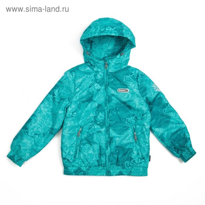 Куртка для девочки, рост 158-164 см (84), цвет голубой ТФ 32008/1 ТР