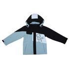 Куртка для мальчика, рост 128-134 см (68), цвет серый+черный ТФ 32001/2 ФФ
