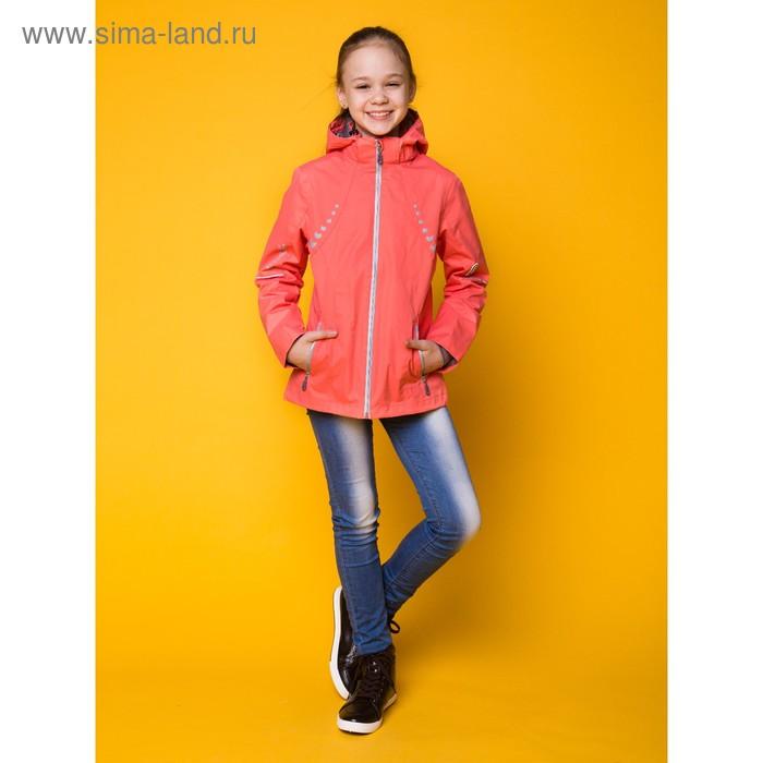 Куртка для девочки, рост 140-146 см (76), цвет коралл ТФ 32009/1 ФФ