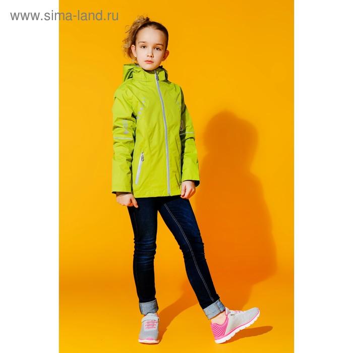 Куртка для девочки, рост 134-140 см (72), цвет салатовый ТФ 32009/2 ФФ