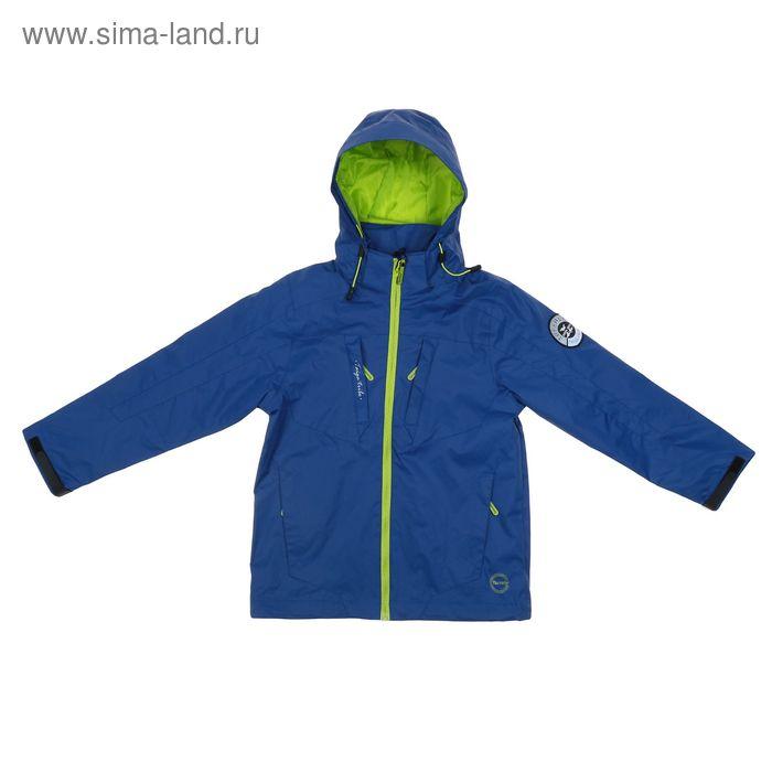 Куртка для мальчика, рост 140-146 см (76), цвет синий ТФ 32003/3 ФФ
