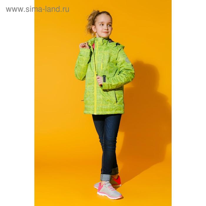 Куртка для девочки, рост 140-146 см (76), цвет салатовый ТФ 32007/2 ФФ