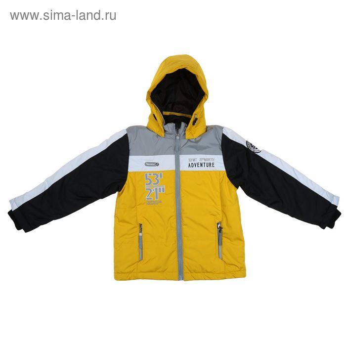 Куртка для мальчика, рост 134-140 см (72), цвет желтый+черный ТФ 32000/2 ТР