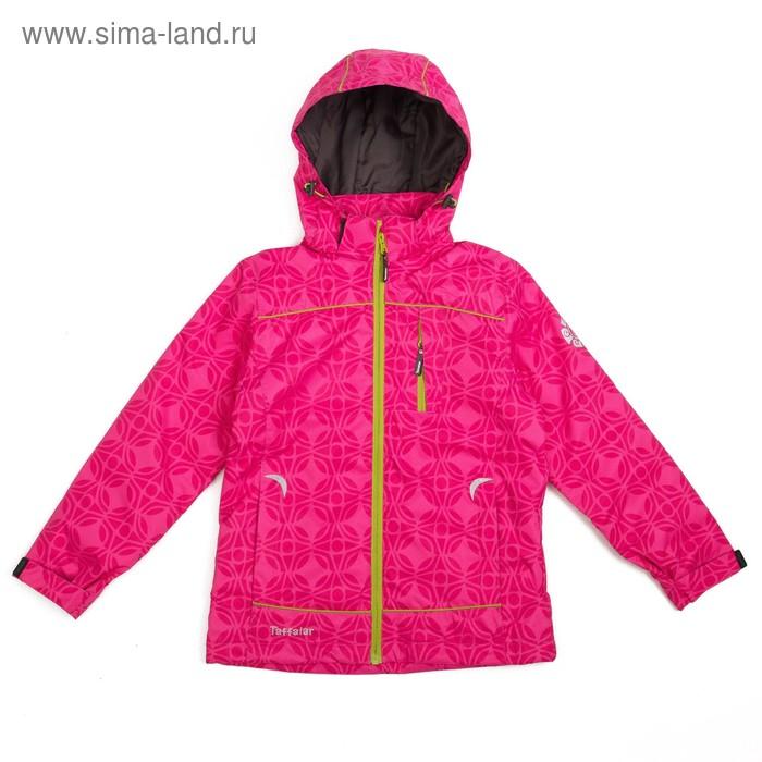 Куртка для девочки, рост 128-134 см (68), цвет ярко-розовый ТФ 32007/1 ФФ