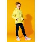 Куртка для девочки, рост 158-164 см (84), цвет желтый ТФ 32009/3 ФФ