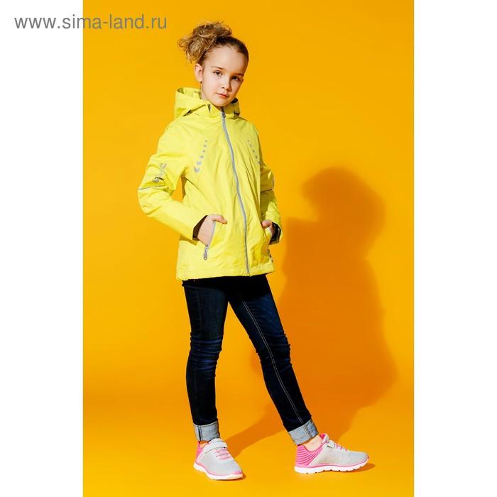 Куртка для девочки, рост 134-140 см (72), цвет желтый ТФ 32009/3 ФФ