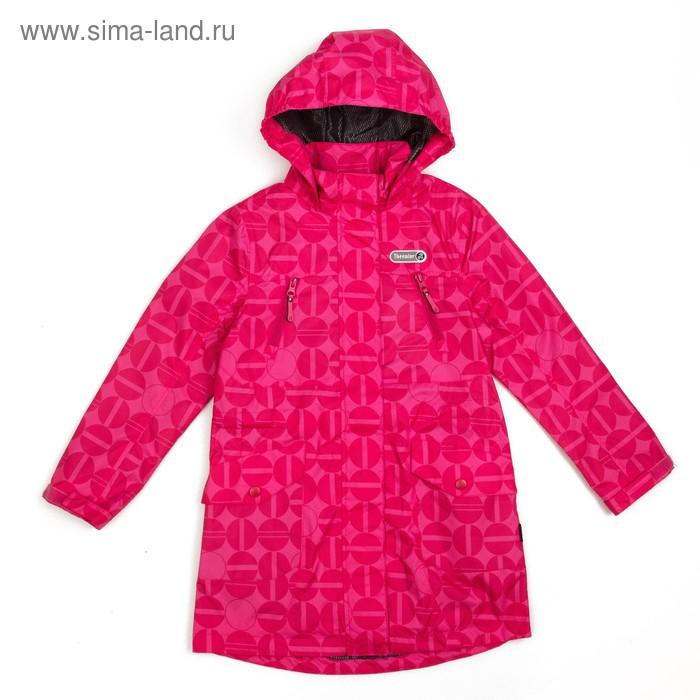 Куртка для девочки, рост 134-140 см (72), цвет розовый ТФ 32010/1 ТР
