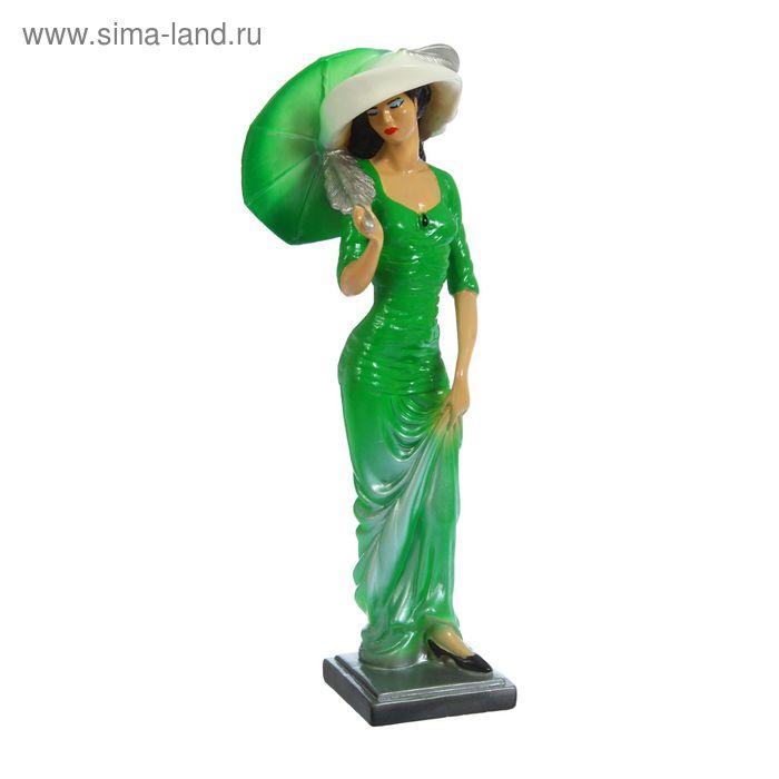 """Статуэтка """"Дама с зонтом"""" малая, в зелёном"""