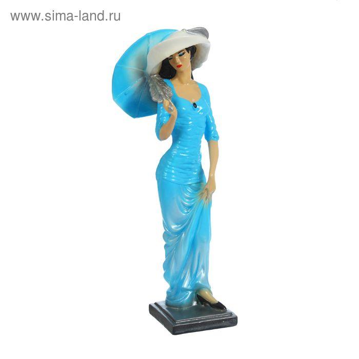 """Статуэтка """"Дама с зонтом"""" малая, в голубом"""
