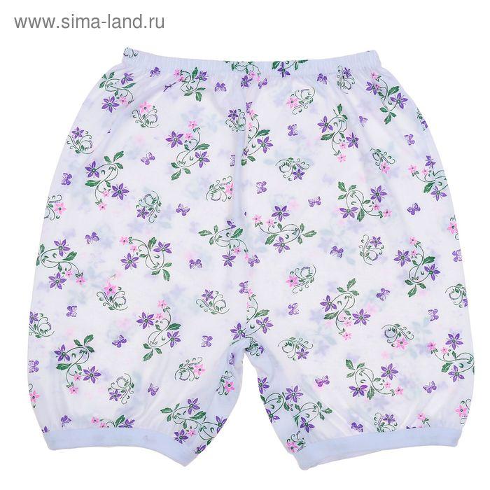 Панталоны женские длинные PL1401 МИКС,  р-р 48 супрем