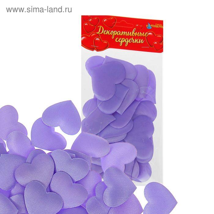 Сердечки декоративные, набор 25 шт., 5 см, цвет сиреневый