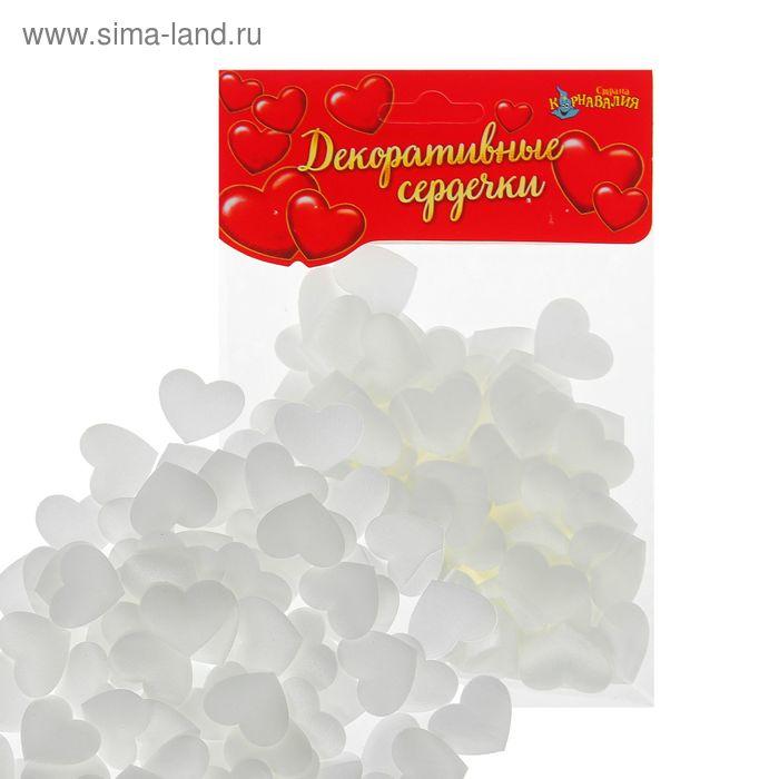 Сердечки декоративные, набор 100 шт., 2 см, цвет белый