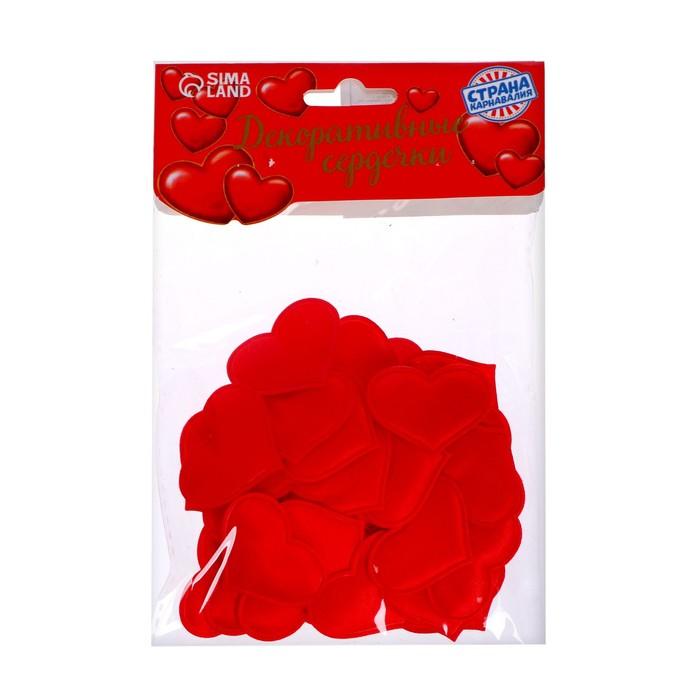 Сердечки декоративные, набор 50 шт., 3,2 см, цвет красный
