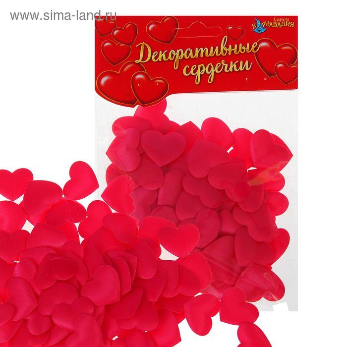 Сердечки декоративные, набор 100 шт., 2 см, цвет фуксия
