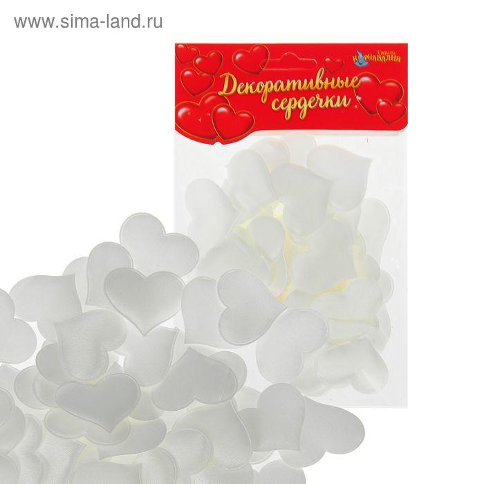 Сердечки декоративные, набор 50 шт., 3,2 см, цвет белый