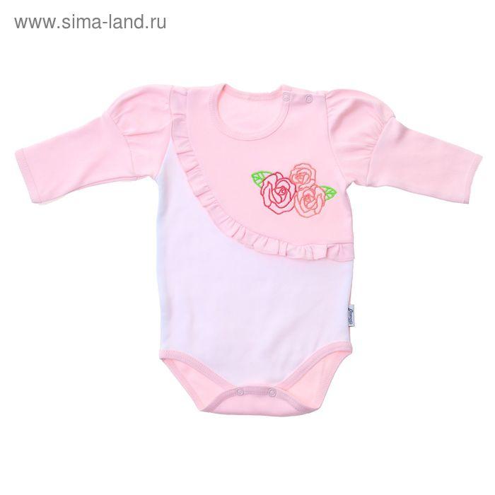 Боди для девочки, возраст возраст 9 месяцев, цвет розовый/белый (арт. FF-241)