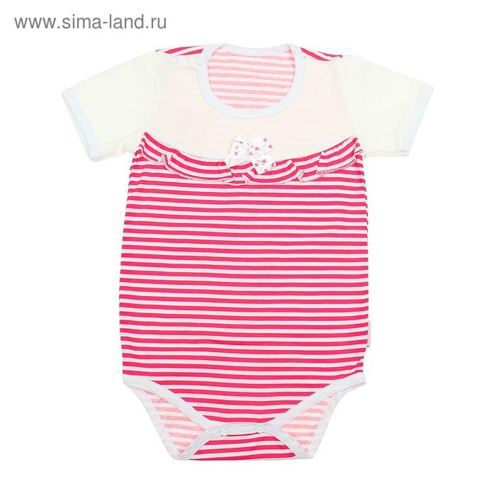 Боди с коротким рукавом, возраст 3 месяца, цвет розовый/белый (арт. FF-232)