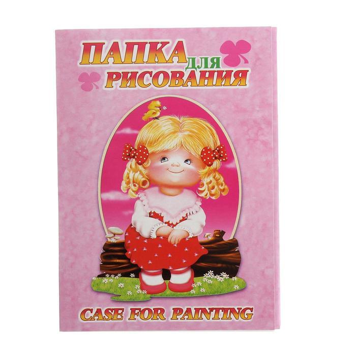 """Папка для рисования А4, 10 листов """"Маша"""", 120г/м2"""