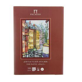 Папка для пастели А4, 10 листов «Палаццо. Италия», блок 280 г/м²
