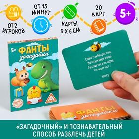 "A fun game of forfeits ""Zahedani"""