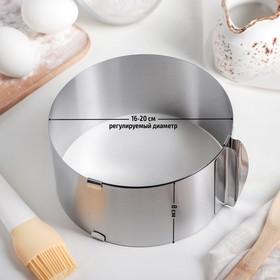 {{photo.Alt || photo.Description || 'Форма разъёмная для выпечки кексов и тортов с регулировкой размера Доляна, d=16-20 см'}}