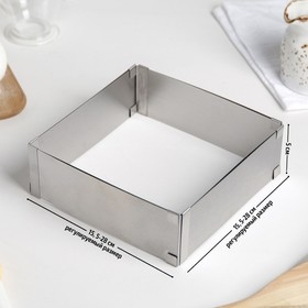 {{photo.Alt || photo.Description || 'Форма для выпечки с регулировкой размера, 15×28 см, h=5 см'}}