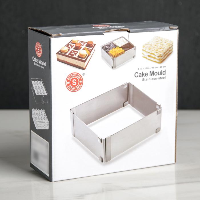 Форма разъёмная для выпечки кексов с регулировкой размера 16-28,5 см