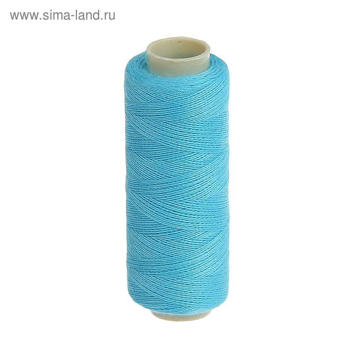 Нитки 40/2, 200м, №251, голубой