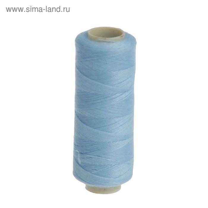Нитки 40/2, 200м, №701, голубой