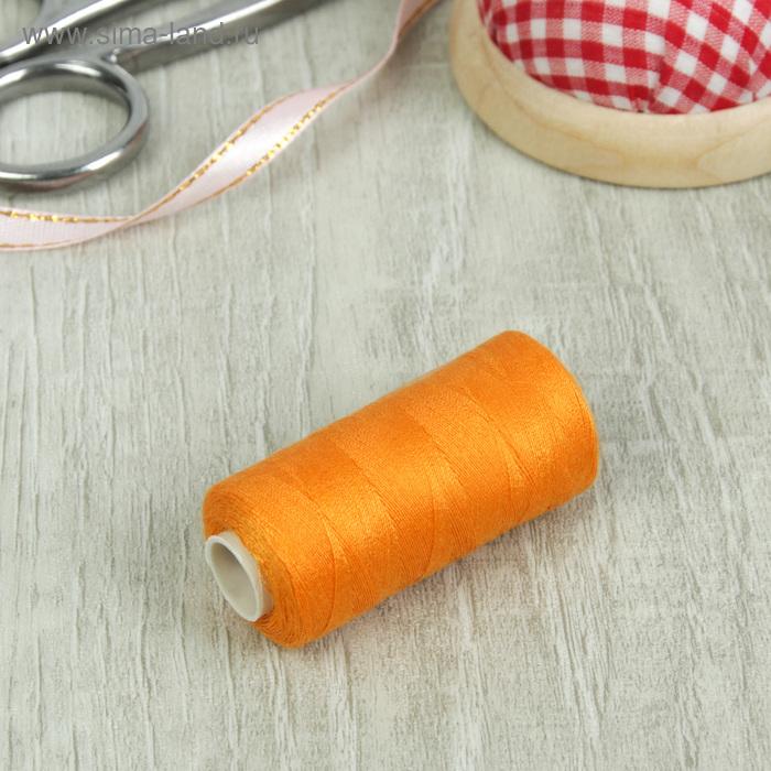 Нитки 40/2, 300м, №143, оранжевый