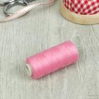 Нитки 40/2, 300м, №159, розовый