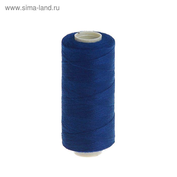 Нитки 40/2, 300м, №295, тёмно-синий