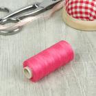 Нитки 40/2, №161, 300 м, цвет розовый