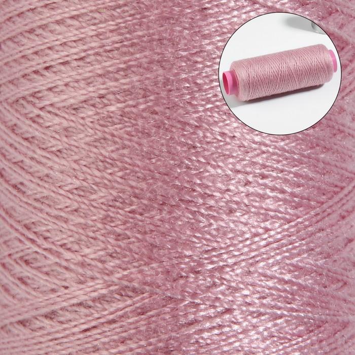 Нитки 40/2, 200м, №176, бледно-розовый