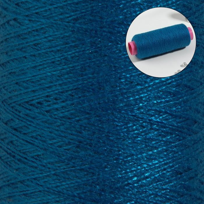 Нитки 40/2, 200м, №284, тёмно-голубой