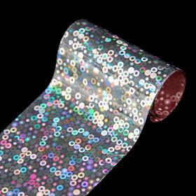Переводная фольга для дизайна ногтей, 4х50см, цвет серебристый