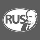 """Наклейка на авто """"Путин"""""""