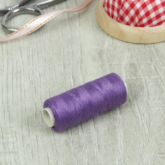 Нитки 40/2, 200м, №197, фиолетовый