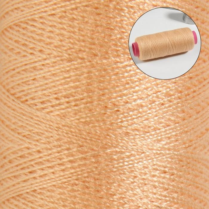 Нитки 40/2, 200м, №461, персиковый