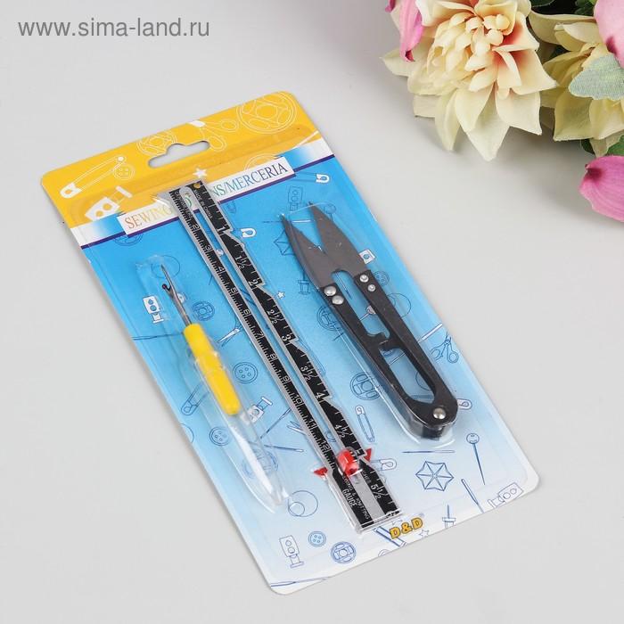 Набор инструментов, 3 предмета: ножницы, распарыватель, линейка, цвет МИКС