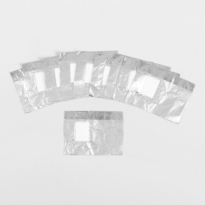 Фольга для снятия гель-лака с текстильным спонжем, 10шт