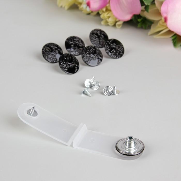 Набор пуговиц на клёпке с инструментом для закрепления, 7шт, цвет чёрный