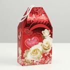 """Подарочная коробка """"Сладкая любовь"""", сборная, 19,5 х 11 х 5,5 см"""