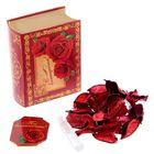"""Подарочный набор в книге-шкатулке """"С восхищением"""": сухоцветы и эссенция, аромат розы"""